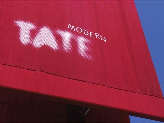 The Tate logo (2 of 3)