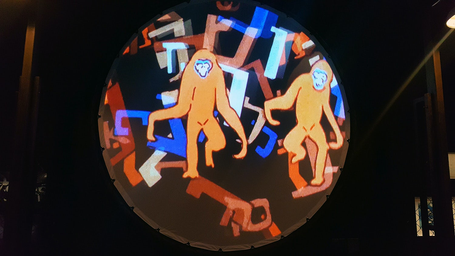 Ian Emes 'French Windows' animation plays on a circular screen - a replica of the one created by lighting and production designer Arthur Max