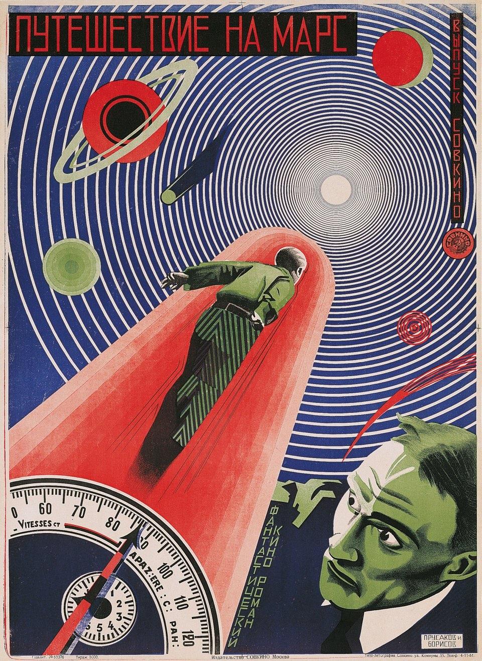 Nikolai Prusakov and Grigori Borisov's poster for Puteshestvie na Mars (1926) © TASCHEN / Susan Pack