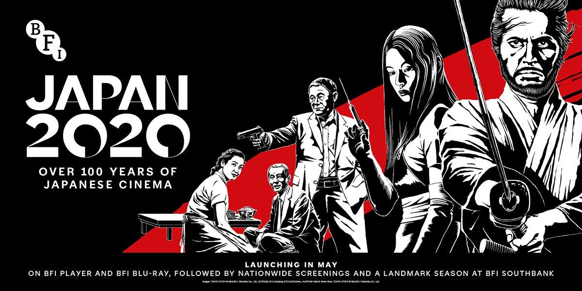 BFI Japan 2020